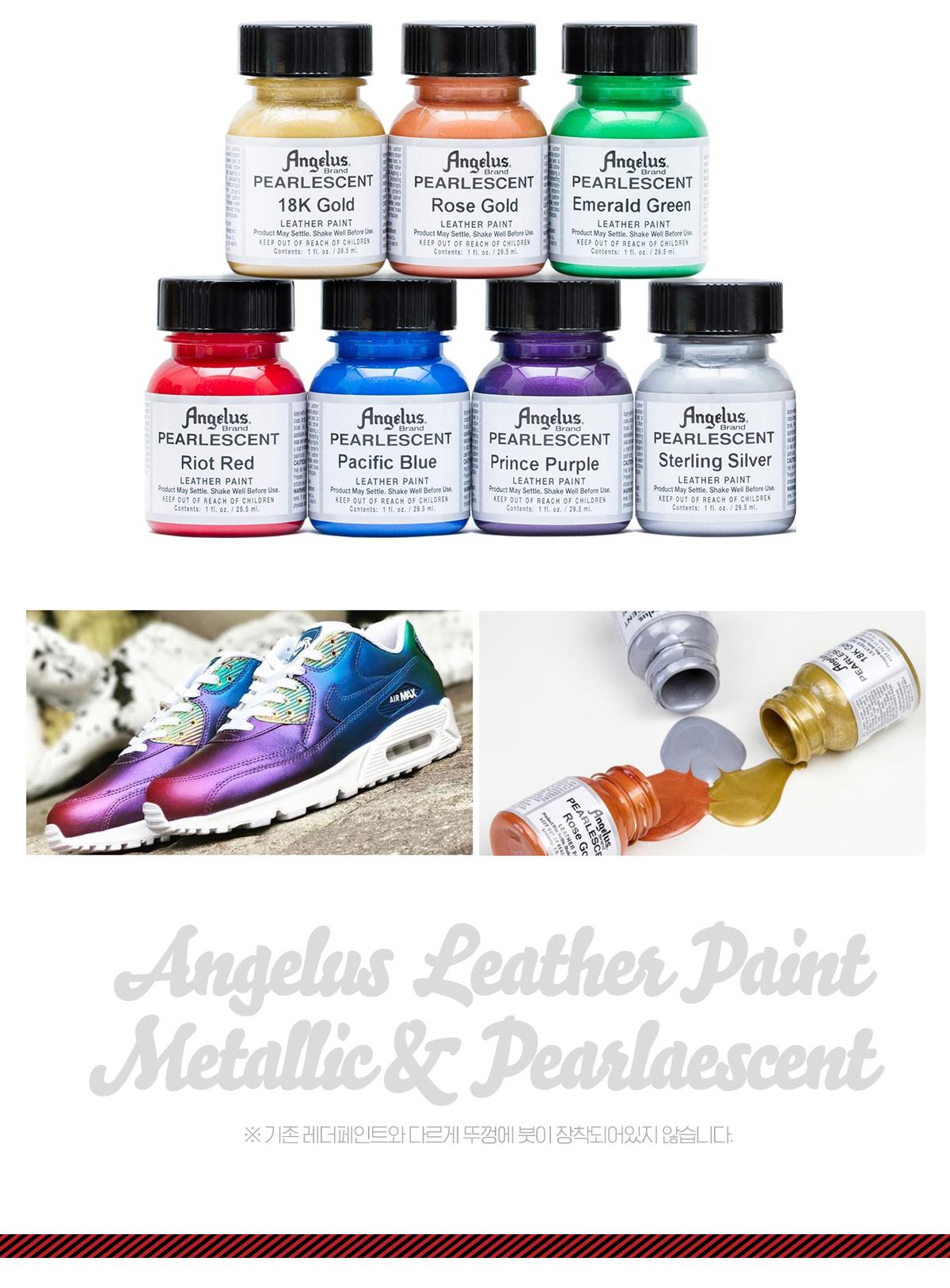 모든 가죽제품 및 신발을 염색하거나 중창을 염색하여 원래대로 복원하거나 마음대로 커스텀할 수 있습니다.
